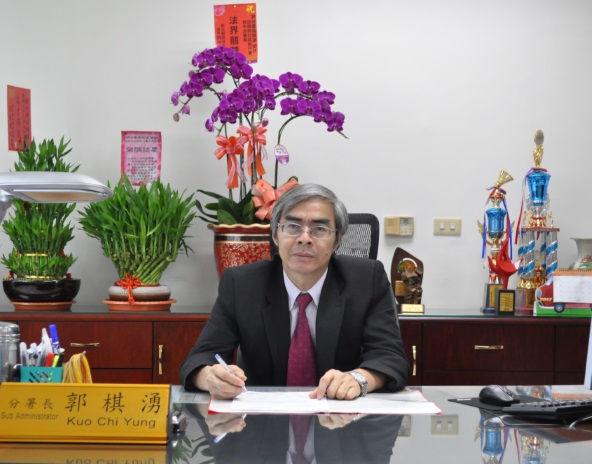 Director of the Taichung Branch